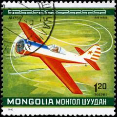 MONGOLIA - CIRCA 1980 JAK-50