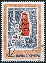 Postage stamp USSR 1970: Tourism in the USSR - Souvenir