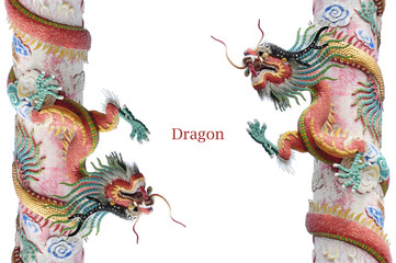 Red dragon pole isolated on white