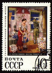 "Picture ""Alarm"" by Petrov-Vodkin on post stamp"