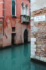 veduta venezia 1054