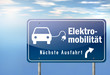 "Autobahnschild ""Elektromobilität"""