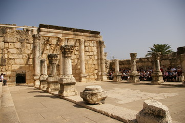 Synagoga w Kafarnaum