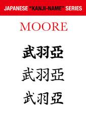 jp-kanji-name-moore