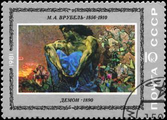 USSR - CIRCA 1981 Demon