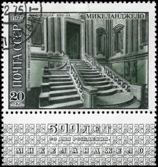 USSR - CIRCA 1975 Staircase
