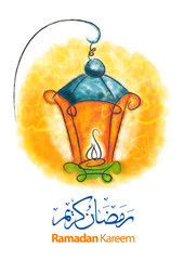 Ramadan Kareem greeting card illustration with Arabic script