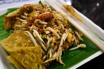 Thai Noodle Style
