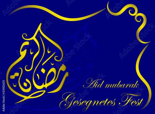 Glückwunsch Zu Islamischen Feiertagen Stockfotos Und