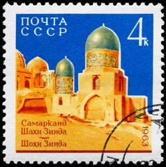USSR - CIRCA 1963 Shahi-Zind Mosque