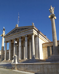 National University of Athens, Neoclassic building , Greece
