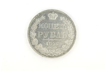 Silver Russian ruble