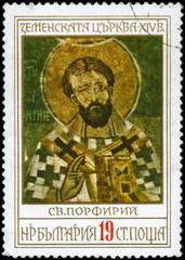 BULGARIA - CIRCA 1976 St. Porphyrius