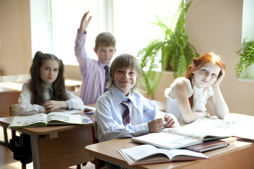 Children during the lesson