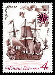 """ussr post stamp shows old russian sailing warship an """"Eagle"""""""