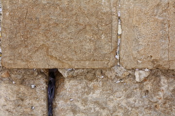 fragment of the western wall