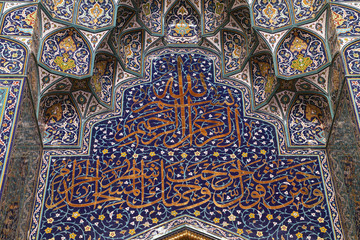 Mosaic inside of the Grand Mosque in Muscat, Oman