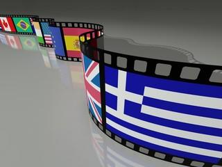 PELLICOLA FILM CON BANDIERA  GRECIA