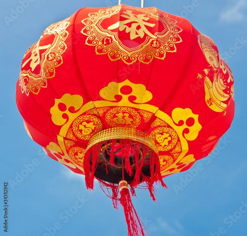quot lanterne chinoise quot photo libre de droits sur la banque d images fotolia image 34382842