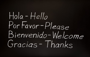 Spanish words and their english translations