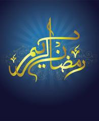 Ramadan Kareem Greetings in arabic/urdu calligraphy