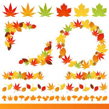 秋 広告 装飾