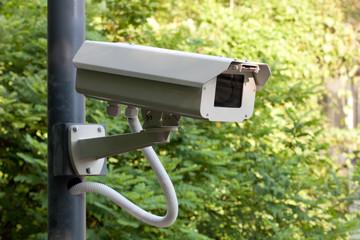CCTV monitor