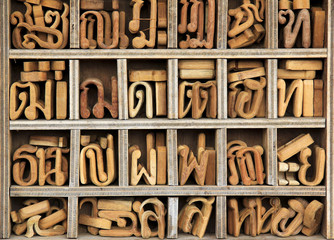 wooden thai language characters