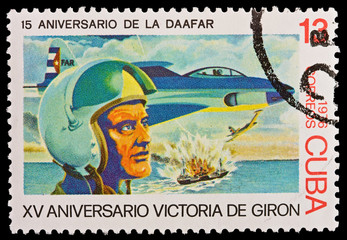CUBA - CIRCA 1976: XV Aniversario Victoria de Giron