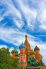 The Most Famous Place In Moscow, Russia