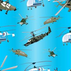 Fotorolgordijn Militair Helicopters