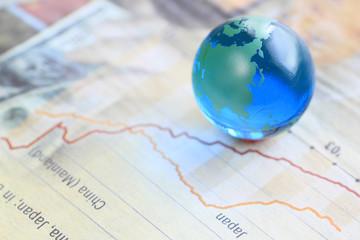 地球と経済新聞