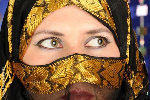 Ислам о красоте лица