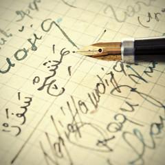 old Arabic letter