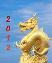 Golden dragon in Blue Sky 2012