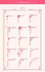 frame Set Vector cute