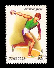 USSR - CIRCA 1981
