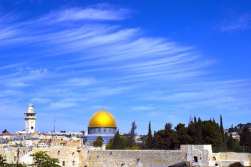 View on Dome Of The Rock in Jerusalem, Israel