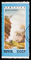 USSR - CIRCA 1966: A stamp printed in the USSR, shows Kamchatka,