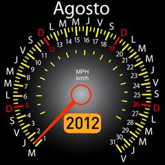 2012 year calendar speedometer car in Spanish. August