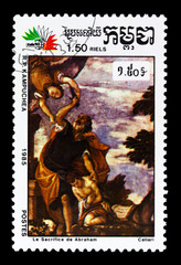 KAMPUCHEA - CIRCA 1985