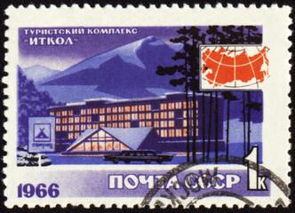 Ski tourism complex Itkol on post stamp