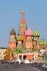Printed kitchen splashbacks Moscow View of cupola of Saint Basil Cathedral