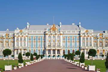 The Catherine Palace is the Baroque style, Tsarskoye Selo (Pushk