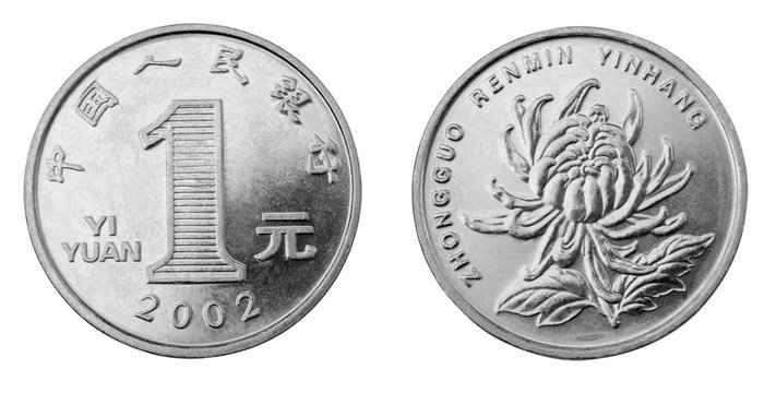 Obverse and reverse of chinese coin one yuan