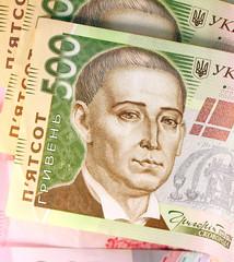 500 grivna - the highest Ukrainian bills macro.