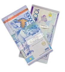 A pair of two thousand Kazakhstan tenge