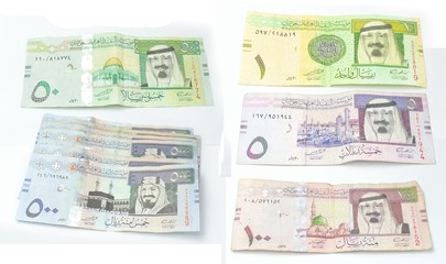 Collection of Saudi paper currency