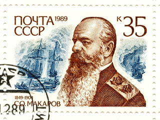 Vintage stamp of Soviet Union - admiral Makarov