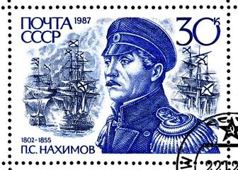 """Vintage stamp """"Admiral Nakhimov"""""""